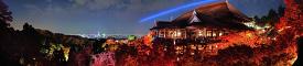 奥之院から見た清水の舞台のパノラマ夜景写真